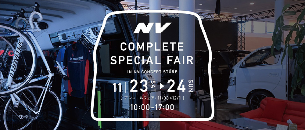 NV COMPLETE SPECIAL FAIR